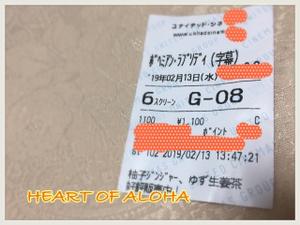 8DFF065F-FAE7-4987-A49B-62D44D30399D.jpg