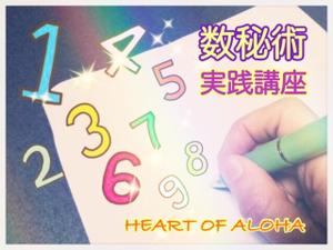 D40CDB0B-0E73-41BF-A0B4-6C2177B3AFF2.jpg