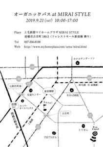 243E009C-0C56-4D6F-9F9F-18F38508633E.jpg