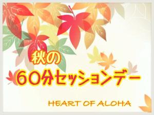 ABA82363-C0AE-43C9-8C60-769A647016E6.jpg