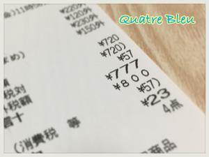 BDC55CE4-9F46-423D-9EBC-619664BB16DD.jpg