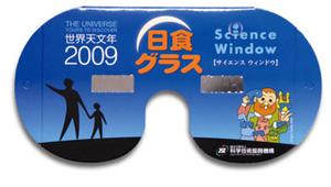 FF0243E3-8F1D-4F97-B5CF-5101990AE078.jpg